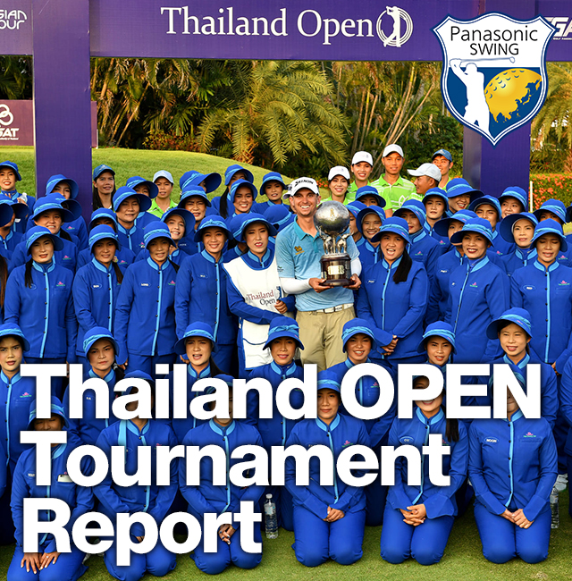 Thailand OPEN Tournament Report