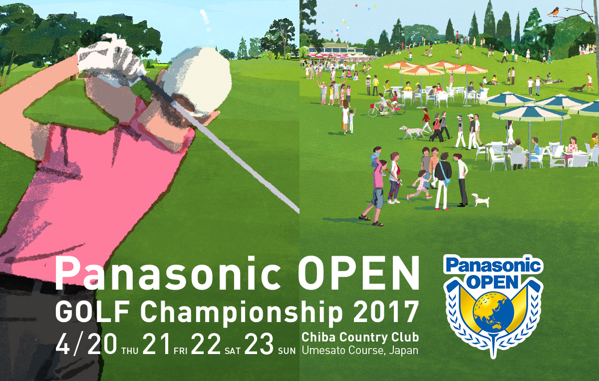 Panasonic OPEN GOLF CHAMPIONSHIP 2017 4/20(THU)、21(FRI)、22(SAT)、23(SUN) Chiba Country Club Umesato Course, Japan