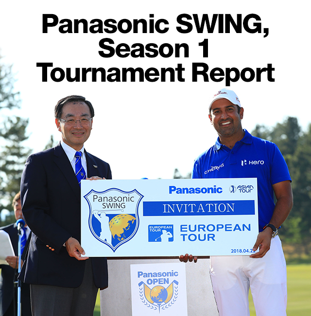 Panasonic SWING Season 1 Tournament Report
