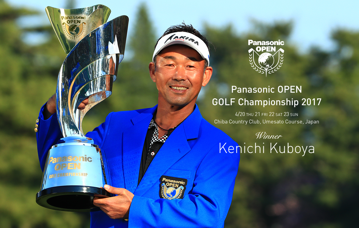 Panasonic OPEN GOLF Championship 2017 4/20 THU 21 FRI 22 SAT 23 SUN Chiba Country Club, Umesato Course, Japan Winner  Kenichi Kuboya Thank you very much for coming.