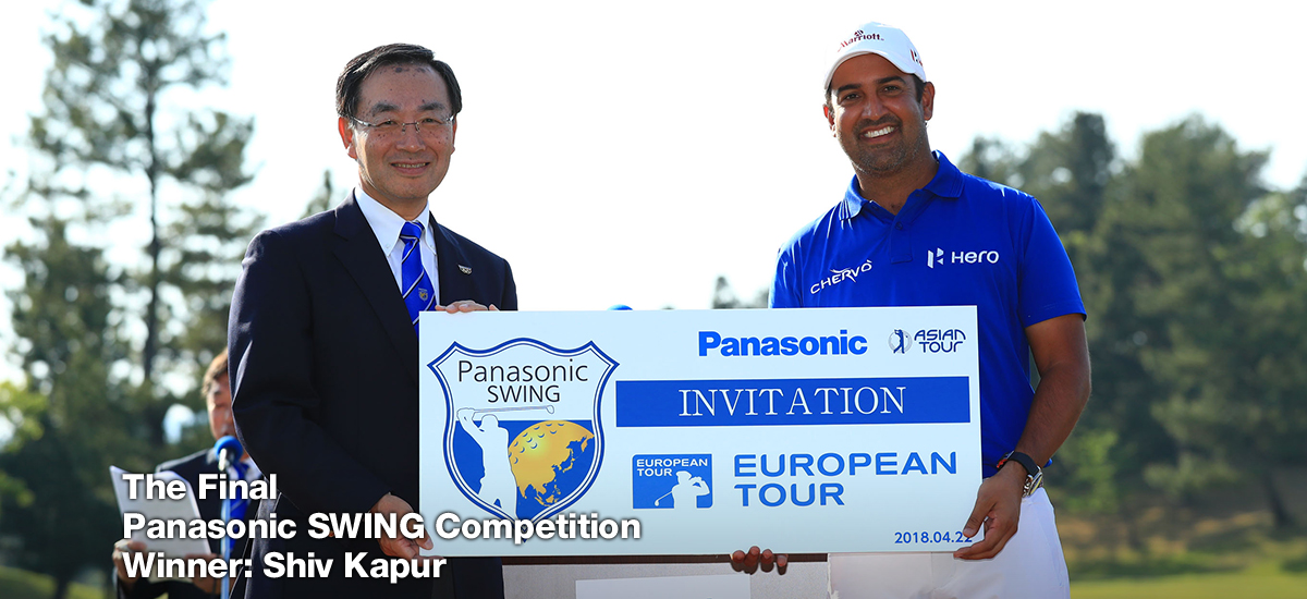 The Final Panasonic SWING Competition Winner: Shiv Kapur