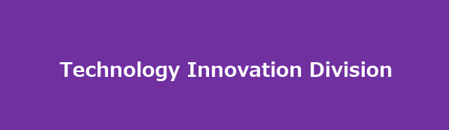 Technology Innovation Division