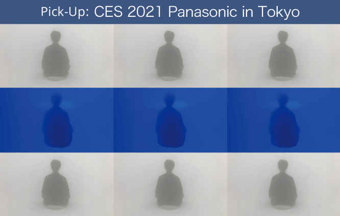 Pick-Up: CES 2021 Panasonic in Tokyo