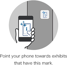 Point your phone towards exhibits that have this mark.