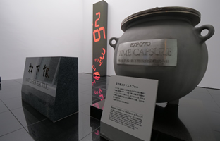 Photo:Time Capsule at Expo '70