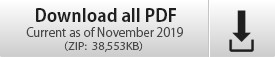 Download all PDF Current as of November 2019 (ZIP:38,553KB)