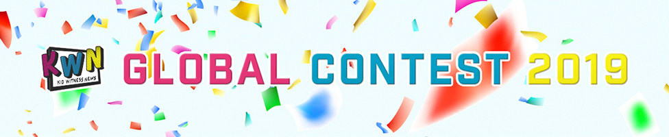 Global Contest 2019