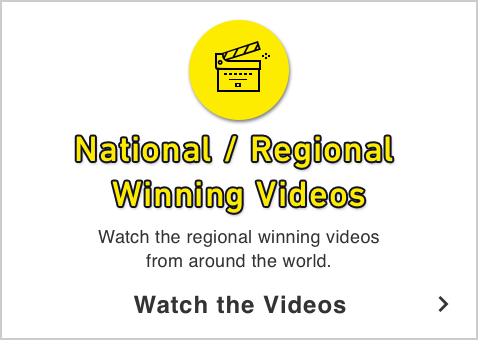 National / Regional Winning Videos