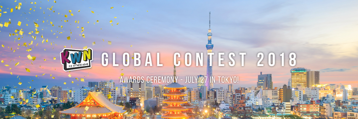 KWN Global Contest 2018
