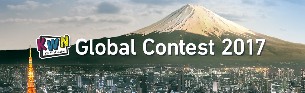 Global Contest 2017