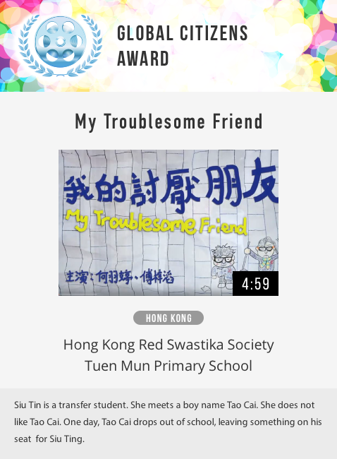 Global Citizens Award My Troublesome Friend