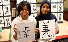 Photo: Showing calligraphy works kids made