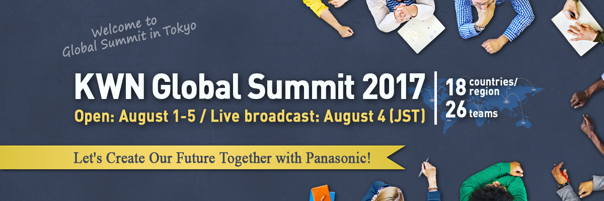 KWN Global Summit 2017