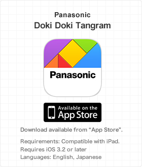 Doki Doki Tangram Application