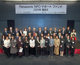 Panasonic NPO Support Fund presentation ceremony held