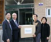 Donations to Social Welfare Facilities (South Korea)