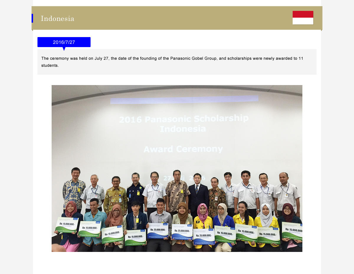 Indonesia  2016/7/27 (The ceremony was held on July 27, the date of the founding of the Panasonic Gobel Group, and scholarships were newly awarded to 11 students.)