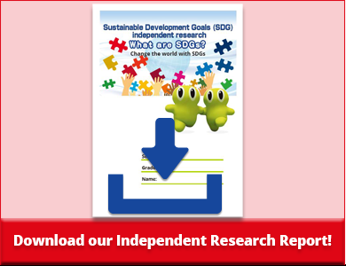 Sustainable Development Goals (SDG)  independent research
