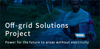 Off-grid Solutions Project