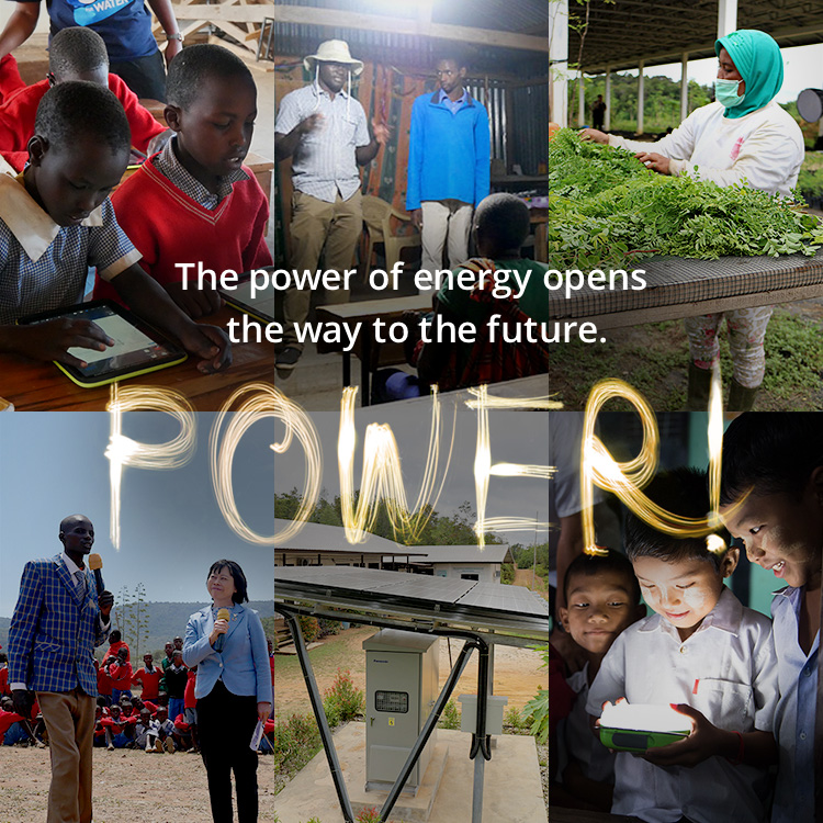 The power of energy opens the way to the future.POWER!
