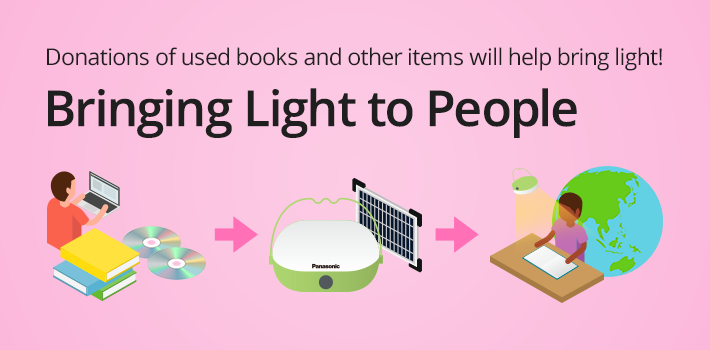 Donations of used books and other items will help bring light! Bringing Light to People