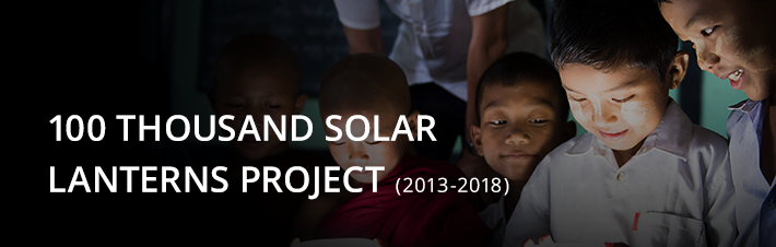 100 THOUSAND SOLAR LANTERNS PROJECT (2013-2018)