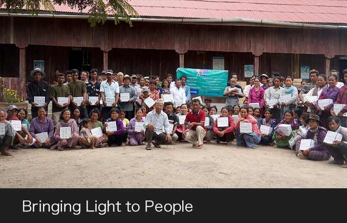 Bringing Light to People