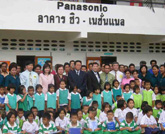 2004 Construction of 75 Schools Finished in Thailand
