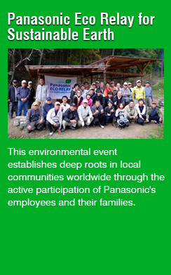 Panasonic Eco Relay for Sustainable Earth(This environmental event establishes deep roots in local communities worldwide through the active participation of Panasonic's employees and their families.)