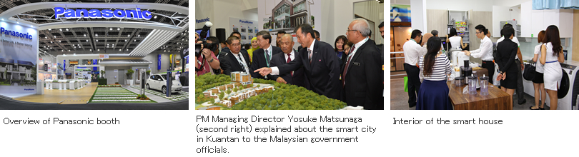 Overview of Panasonic booth / PM Managing Director Yosuke Matsunaga (second right) explained about the smart city in Kuantan to the Malaysian government officials. / Interior of the smart house