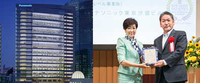 Panasonic Tokyo Shiodome Building Selected as a Tokyo Top-level Facility