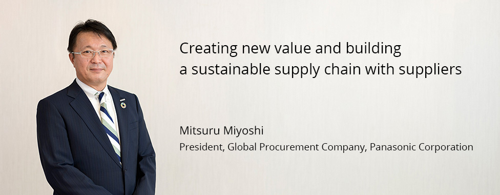 Photo: Mitsuru Miyoshi, President, Global Procurement Company, Panasonic Corporation  / Title: Creating new value and building a sustainable supply chain with suppliers