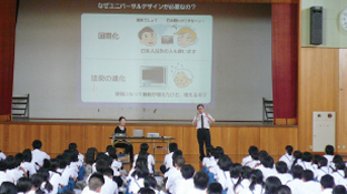photo: Visiting lectures at junior high schools