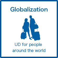 Globalization : UD for people around the world