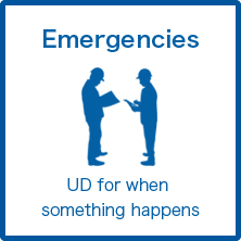 Emergencies UD for when something happens