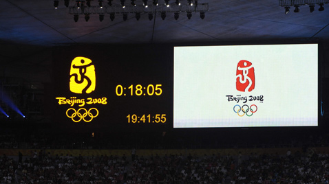 Photo: The Olympic Games Beijing 2008 emblem and time being shown on ASTROVISION large display units installed at a venue of the Olympic Games Beijing 2008