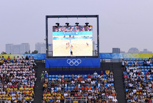 Photo: Beach volleyball match being shown on an ASTROVISION large display unit installed at a venue of the Olympic Games Beijing 2008