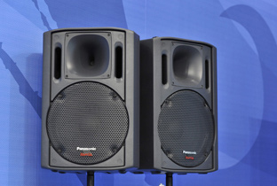 Photo: RAMSA speakers