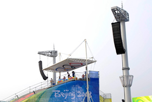 Photo: RAMSA speakers installed on a post at a venue of the Olympic Games Beijing 2008
