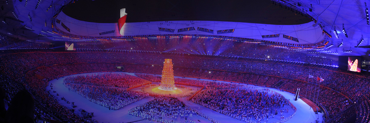 Photo: Panoramic view of the stadium and the illuminated Memory Tower in the center at the closing ceremony of the Olympic Games Beijing 2008