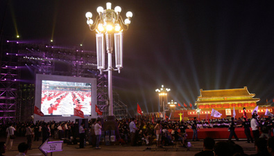 Photo: ASTROVISION large display unit and RAMSA audio system installed in Tiananmen Square