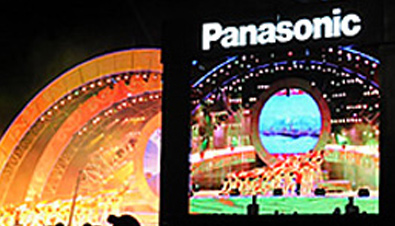 Photo: Performance being shown on an ASTROVISION large display unit installed at the Passion Stage event space