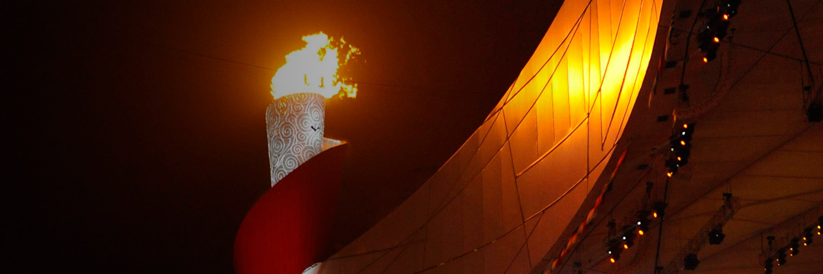 Photo: Panoramic view of the Olympic cauldron of the Olympic Games Beijing 2008