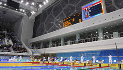 Photo: ASTROVISION large display units installed at the swimming venue of the Olympic Games Beijing 2008