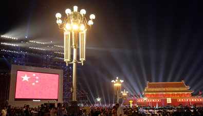 Photo: Chinese flag being shown on an ASTROVISION large display unit installed in Tiananmen Square