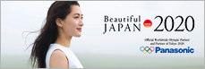 Beautiful Japan 2020 Official Worldwide Olympic Partner