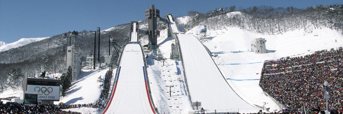 Photo: Panoramic view of the ski jumping ramp of the Olympic Winter Games Nagano 1998