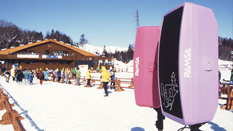 Photo: RAMSA speakers installed at one of the skiing venues of the Olympic Winter Games Nagano 1998