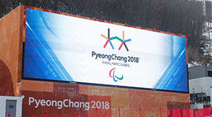 Photo of large video display equipment installed at a PyeongChang 2018 Paralympic Winter Games venue