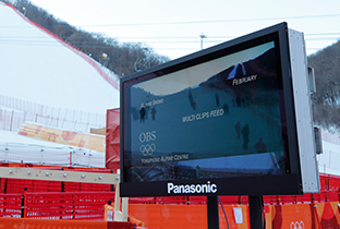Photo of a system display installed at a PyeongChang 2018 Winter Games venue